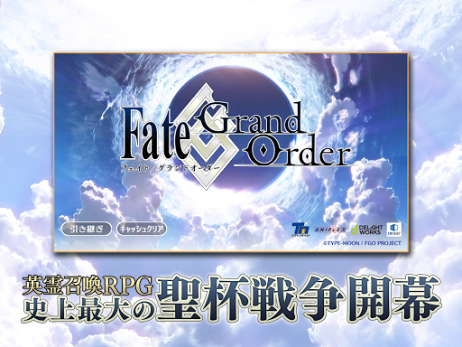 FateGrand Order screenshots 1