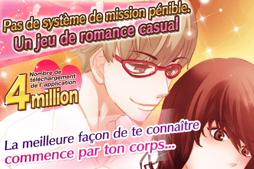 Caresses dangereuses jeux damour Otome games screenshots 1