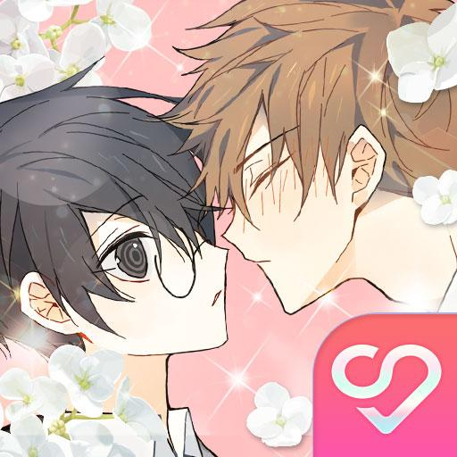 The Law of the First Love BLYaoi otome game APK MOD