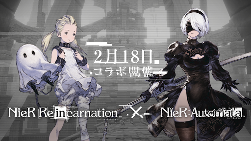 NieR Reincarnation screenshots 1